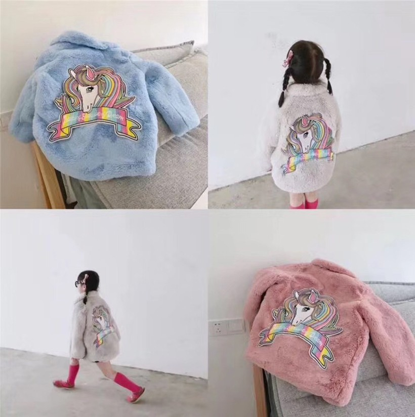 patches for children garment