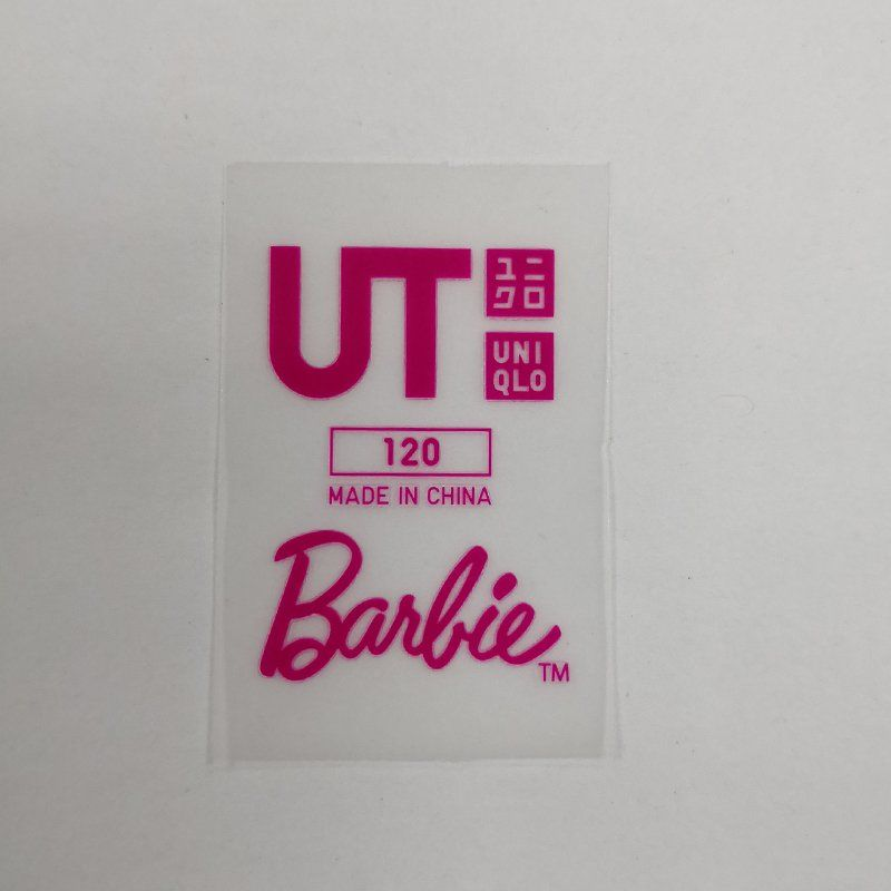 custom printing garment wash iron on heat transfer care labels